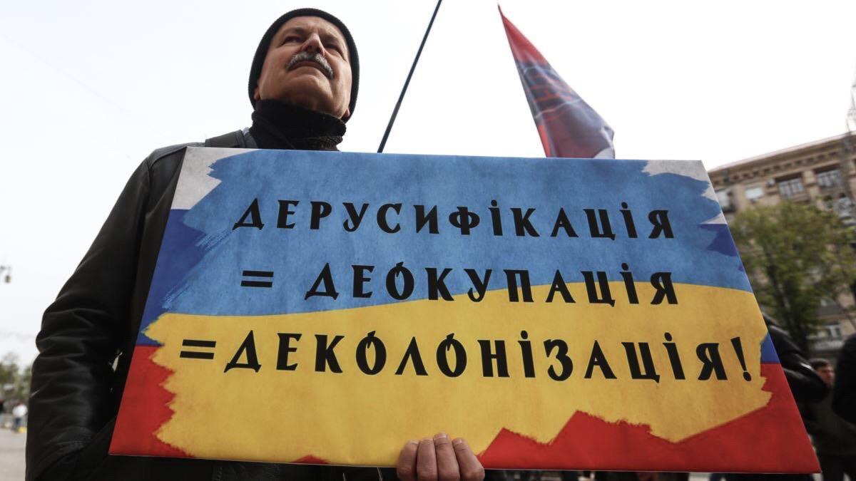 Макдональдс просто отражает государственное уничижение русского