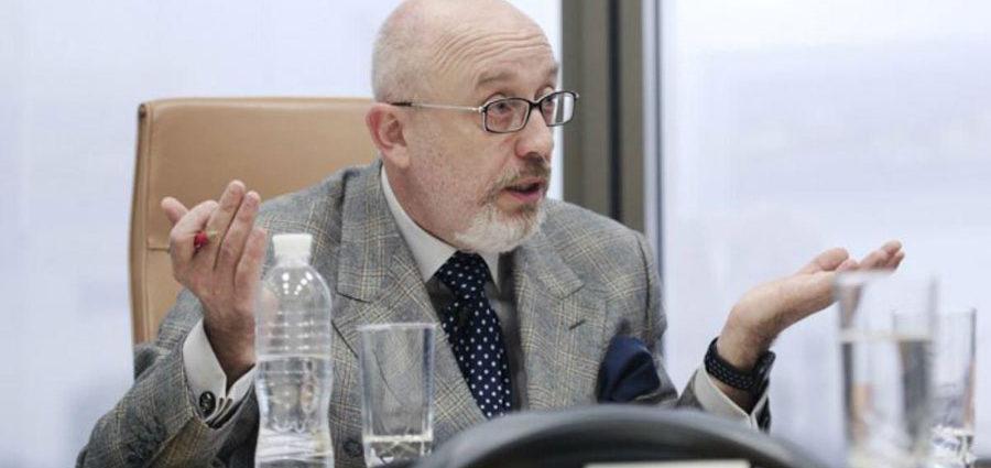 Реинтегрируя Донбасс можно «случайно» разбогатеть