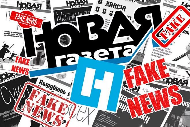 Либеральные медиапомойки распространяют экстремистские материалы в России — пора их заблокировать