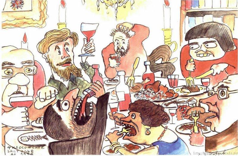 смешные картинки гости за столом хвойных