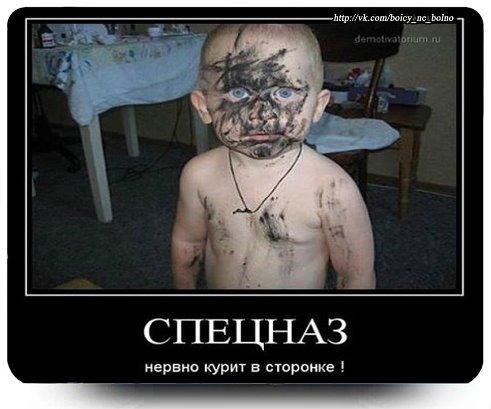 smeshnie_kartinki_13958490141.jpg