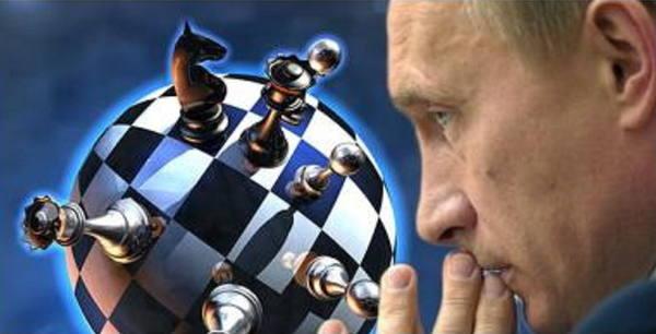 Шахматы в которые играет Путин.