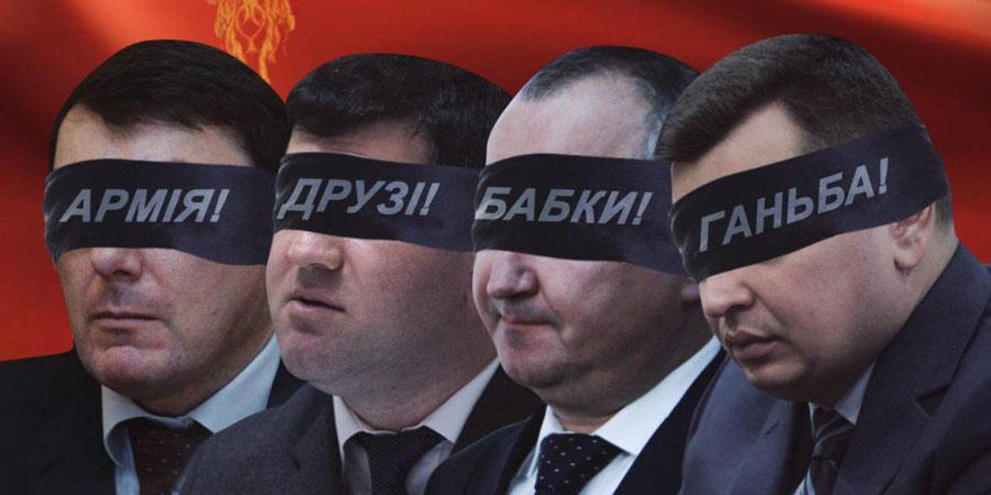 Сравнение работы спецслужб Украины и Республик