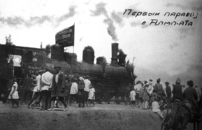 старые фото железных дорог казахстана этого