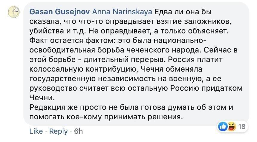 Еврей-русофоб Гусейнов назвал теракты в России «национально-освободительной борьбой» 3