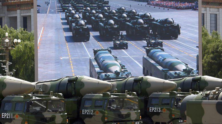 Китайцы поставили США «ядерную вилку»