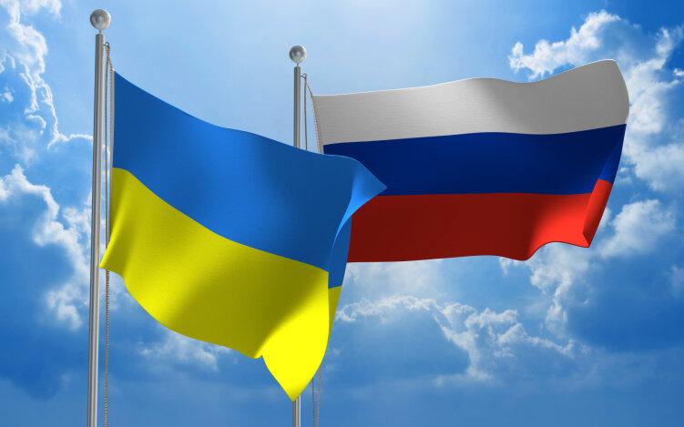 Картинка россия и украина мир
