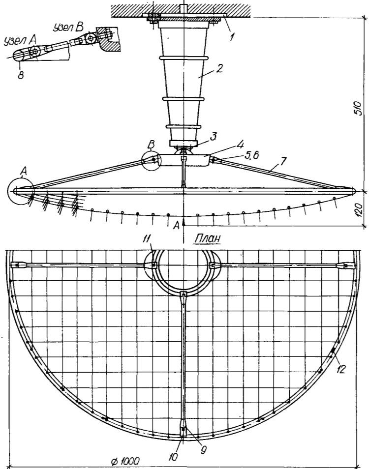 Излучатель отрицательных ионов кислорода конструкции А.Л.Чижевского