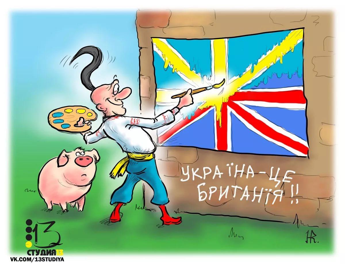 Долг Януковича и вмешательство России в Brexit