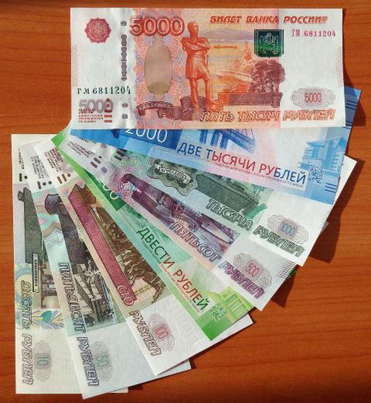 картинки всех денег россии баяндина результаты расписание