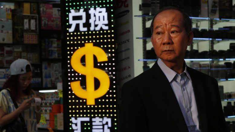 Китай наносит удар по ослабевшему доллару