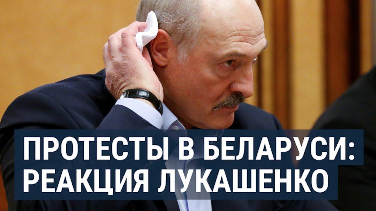 Лукашенко сносит выращенная им оппозиция