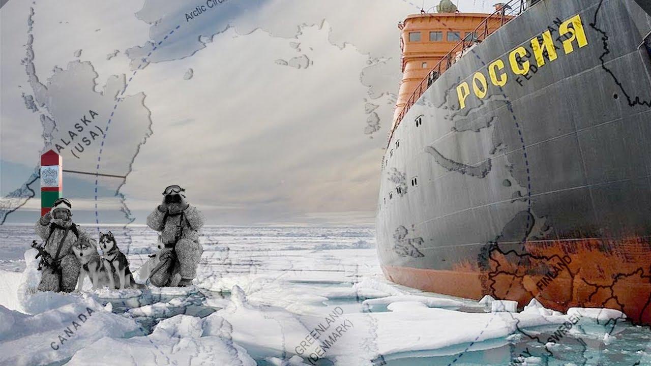 «Арктика – наша!» Почему Россия так в этом уверена?...