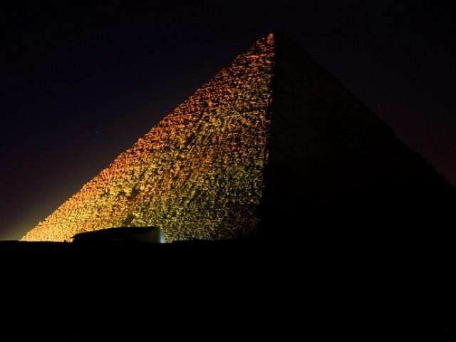 Об изобретениях и технологиях... Блог Дэни. Piramida-eopsa-fokusiruet-energiyu-radiovol