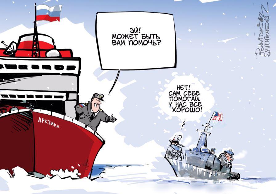 Корабли НАТО потерпели фиаско в Арктике. Опять...