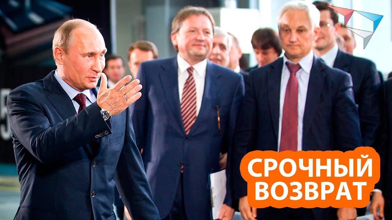Путин запускает в России национализацию стратегических активов