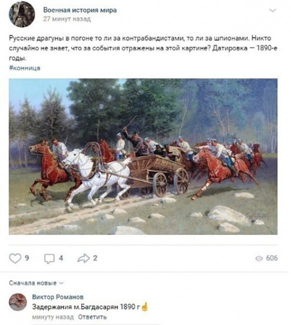 1598774882_mixmovie_ru_2020081406_00001.