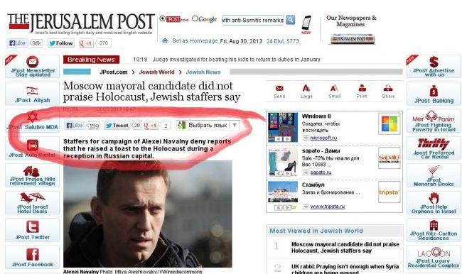 Меркель вляпалась по полной: Немецкие соцсети напомнили, как Навальный поднял «первый тост за Холокост»...
