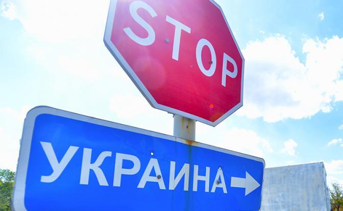 Пекин докопался до правды: Украина может лишиться
