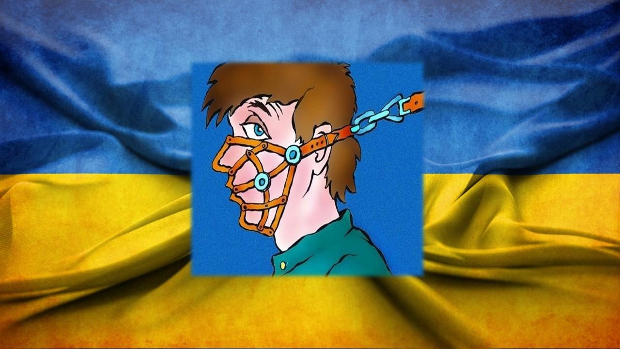 Есть ли свобода слова на Украине?