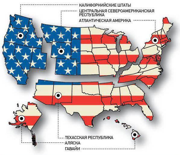 Американская демократия» может не пережить ноябрьские выборы