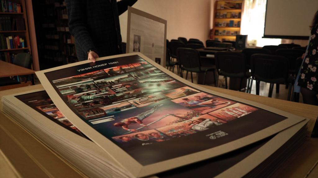 Жители Иркутской области смогут посетить выставку «Страна Героев» про спортсменов-фронтовиков