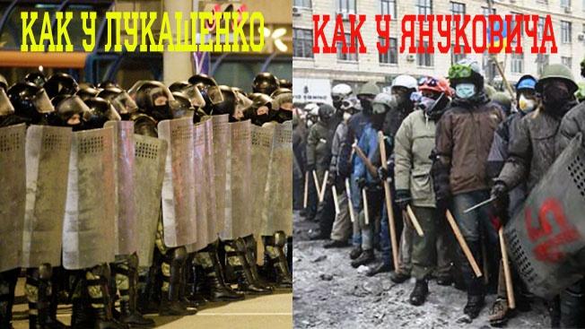 Kaip pas Lukašenką || Kaip pas JanukovyčiųNebūk Janukovyčium...