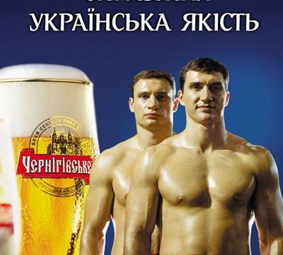 Безвиз ценой в четыре бутылки пива