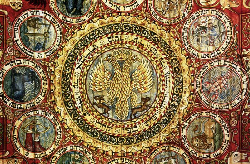 «Двуглавый орел с зайцами в лапах». Ходоровская синагога.