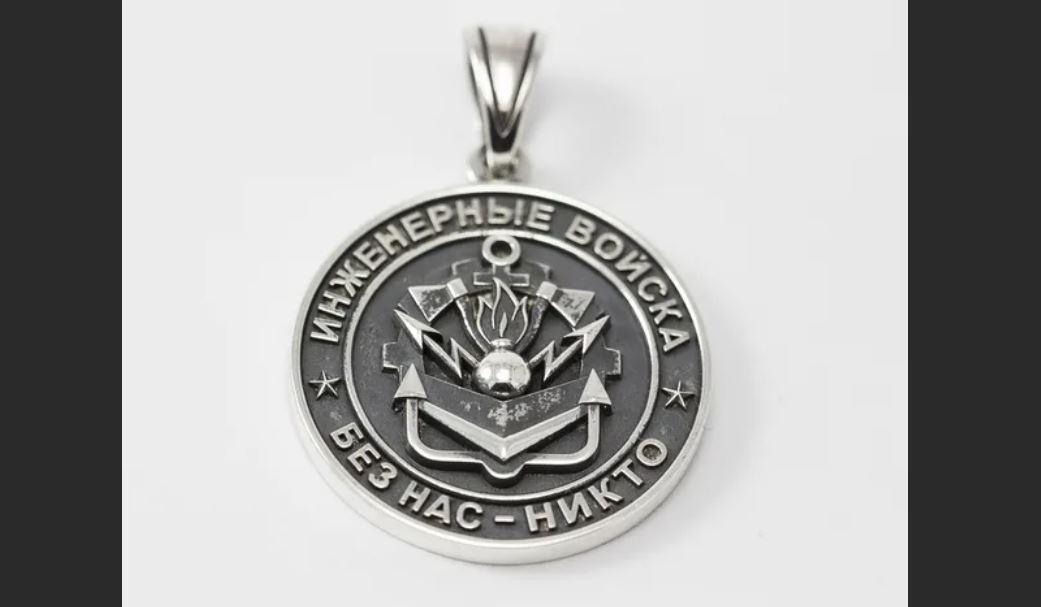 «Филигранная работа»: 320 лет Инженерным войскам России...