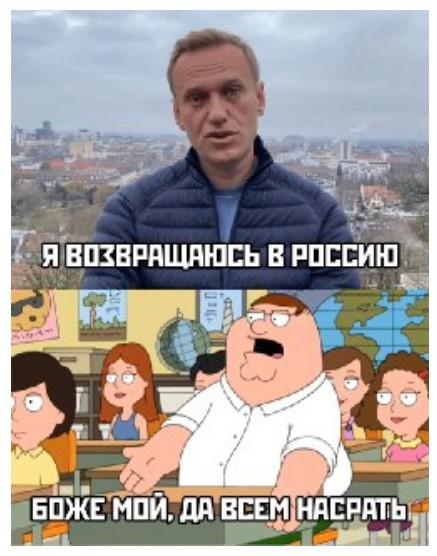 Почему Навальный решил вернуться в Россию?