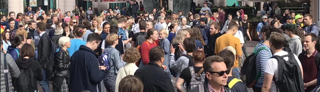 Крупнейшие протесты в Москве за 30 лет