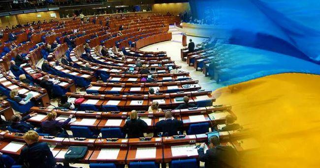 Украина пытается ущемить права России в ПАСЕ