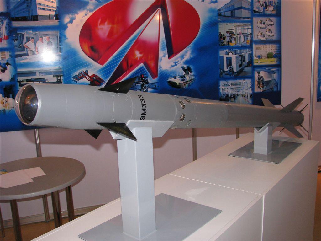 Концерн «Калашников» представил новую ракету
