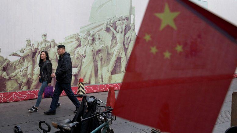 Китай отомстил Западу за свою принцессу