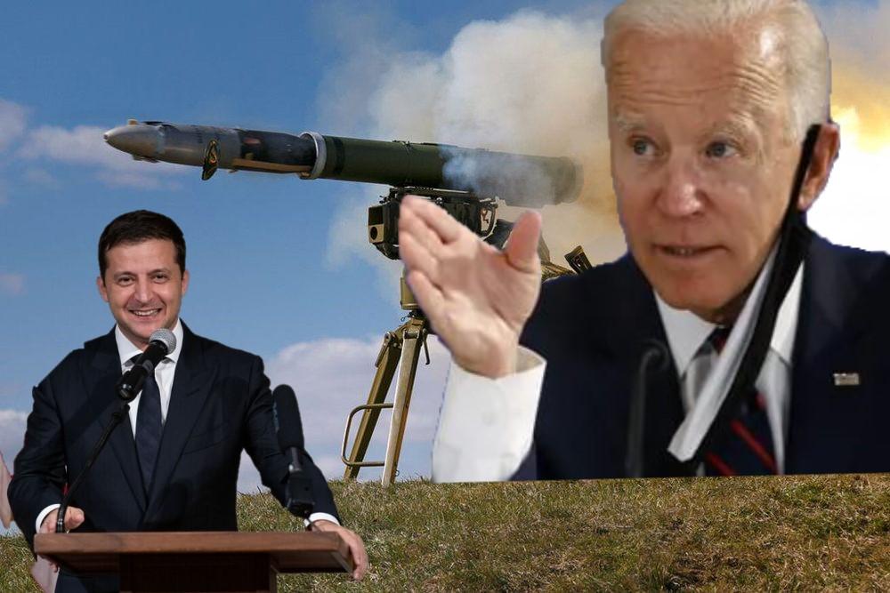 Американцы будут поставлять Украине летальное оружие...