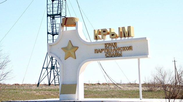 Мнение: Найдите Крыму Кадырова