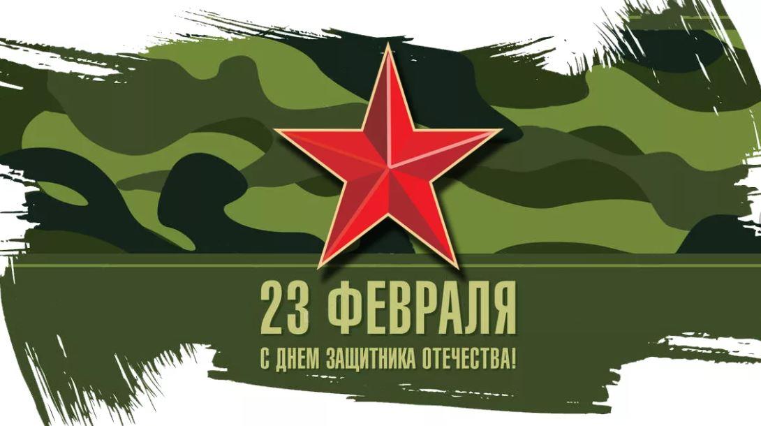 День защитника Отечества – всё об истоках праздника...