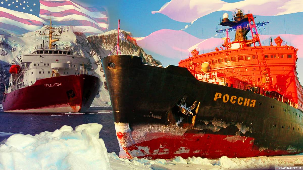 Почему американские ледоколы вышли в тираж?...