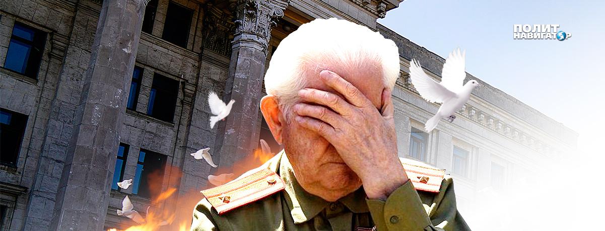Письмо деду из оккупированной Одессы