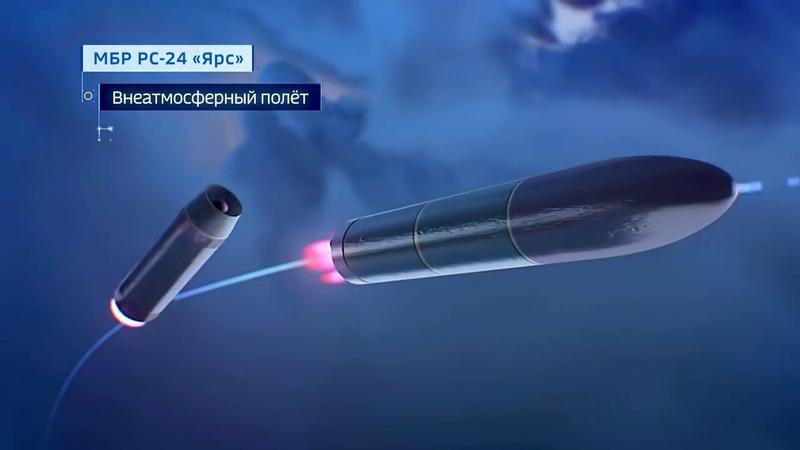 Раскрыты секретные подробности о баллистической ракете «Ярс»