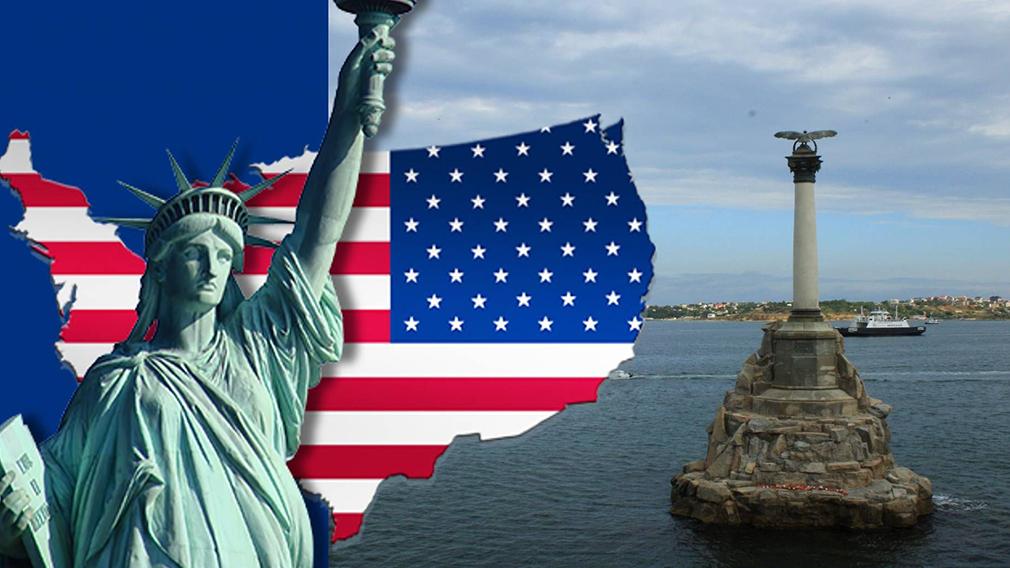 Зачем США лезут в Чёрное море?...