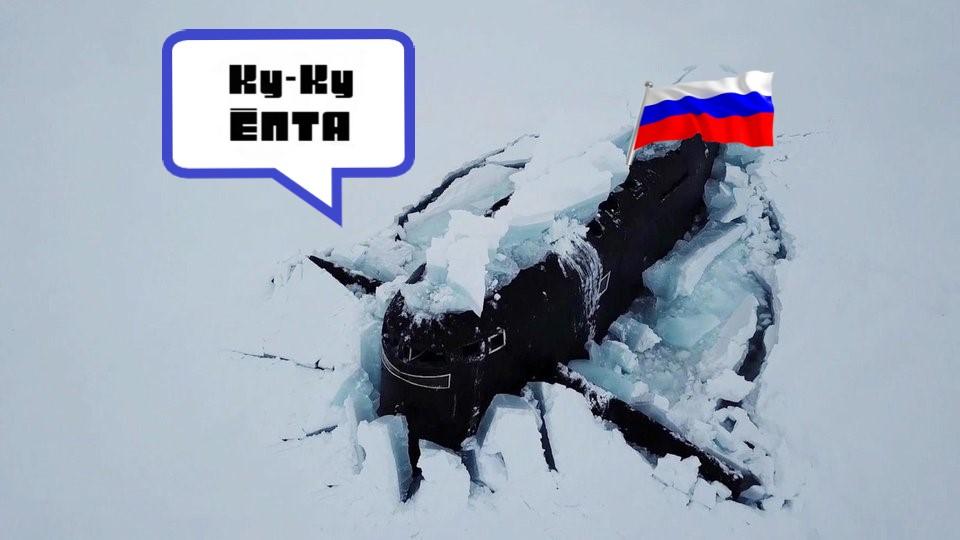 Зачем Россия так рьяно милитаризирует Арктику?...