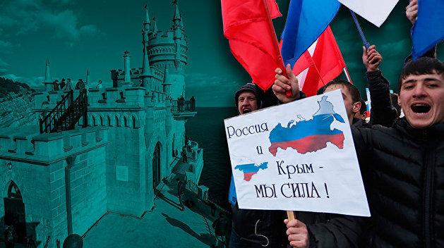 Крым российский. Что дал полуостров России
