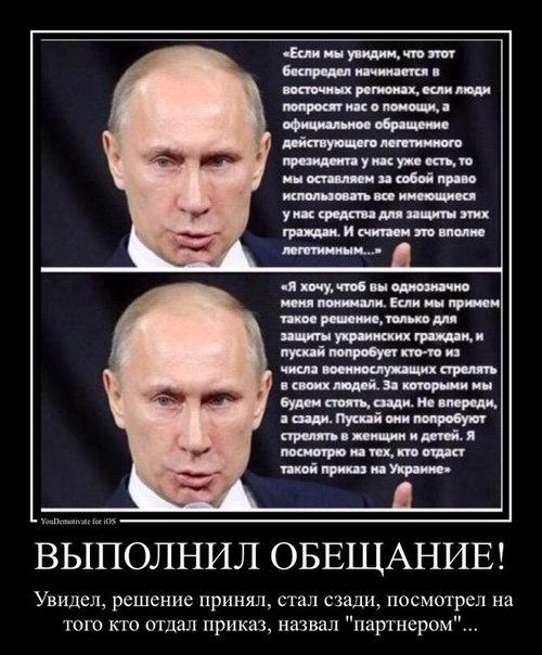 Кто является реальным врагом для России?