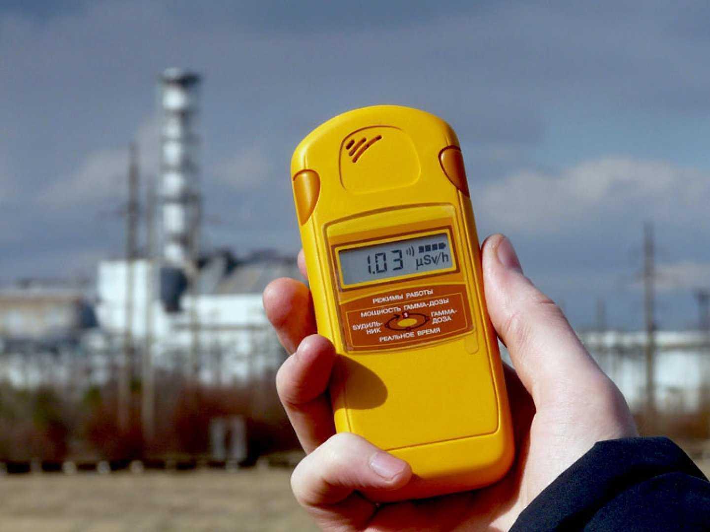 Актуальные данные о радиационной обстановке можно будет посмотреть в режиме онлайн