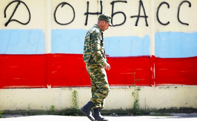 Если Украина нападет на Донбасс: Какой должна