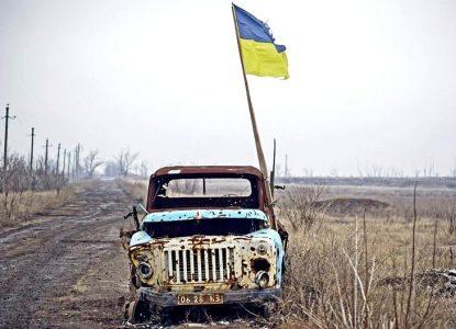 Украина по дороге в ЕС