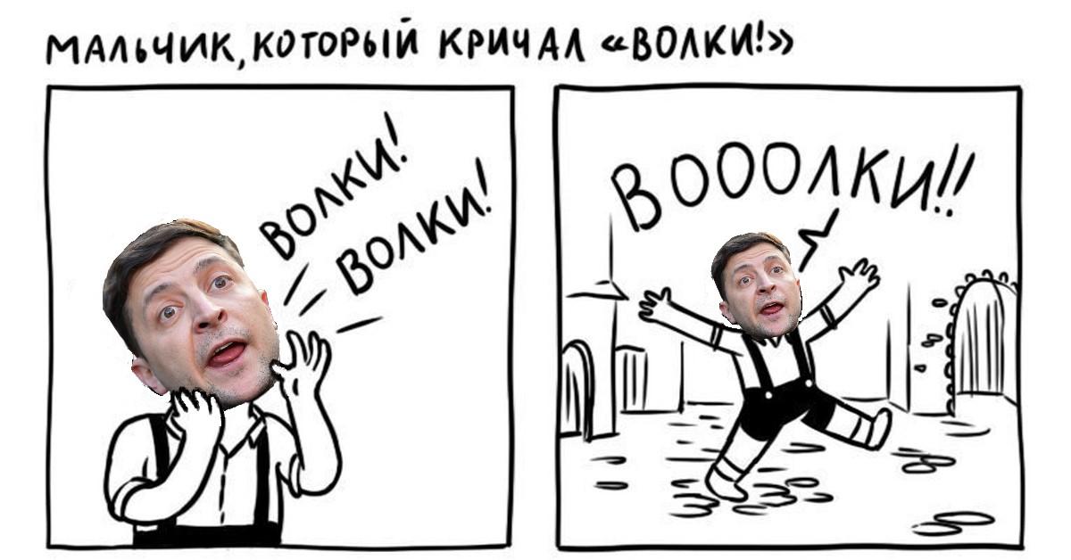 Зачем власти Украины пугают мир «российской угрозой»?...