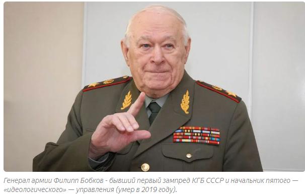 Когда российская власть перестанет прикрывать преступления Ельцина, Гайдара и прочих, «сдавших» Советский Союз ЦРУ?